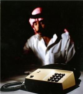 Första telefonen i Saudi