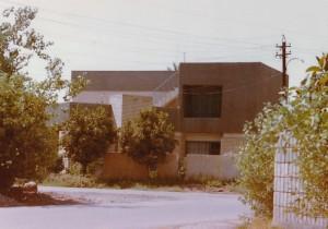 Vårt Hus i Jadriyah